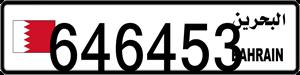 646453