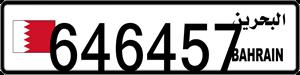 646457