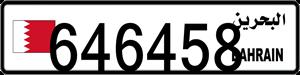 646458