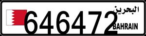 646472