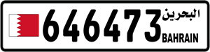 646473