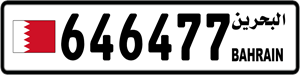 646477