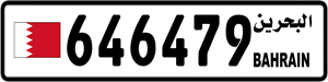 646479