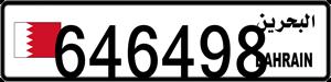 646498
