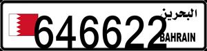 646622