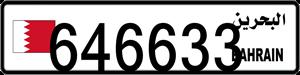 646633