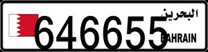 646655