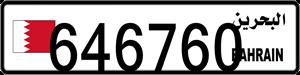 646760