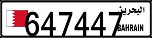 647447
