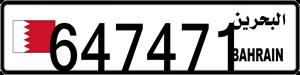 647471