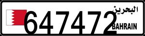647472