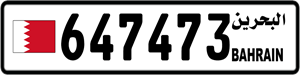 647473