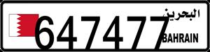 647477