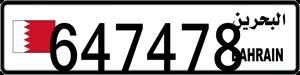 647478