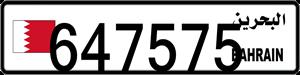 647575