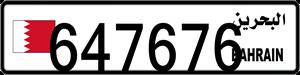 647676