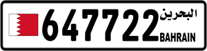 647722