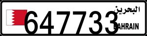647733