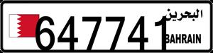 647741