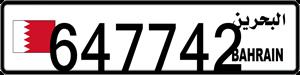 647742