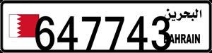 647743
