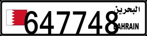 647748