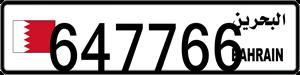 647766