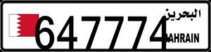 647774