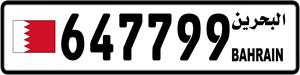 647799
