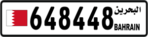 648448