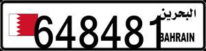648481