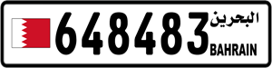 648483