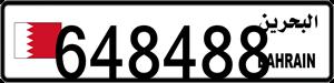 648488