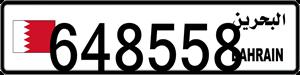 648558