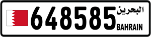 648585