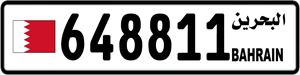 648811