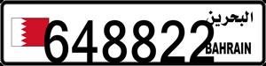 648822