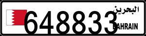 648833