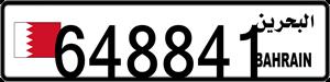 648841