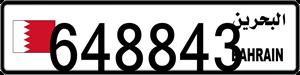 648843