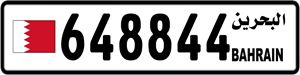 648844