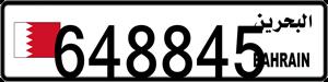 648845