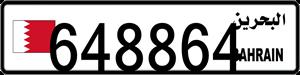 648864