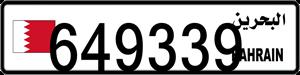 649339
