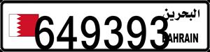 649393