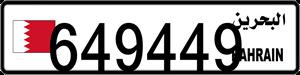 649449