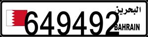 649492