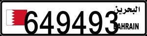 649493
