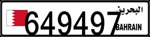 649497