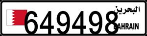 649498